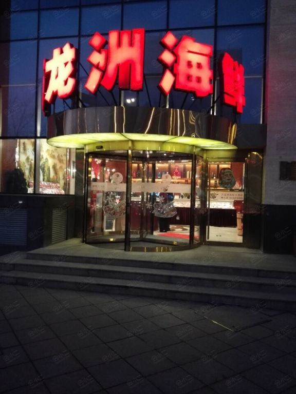 万龙洲海鲜大酒楼(广渠门店)