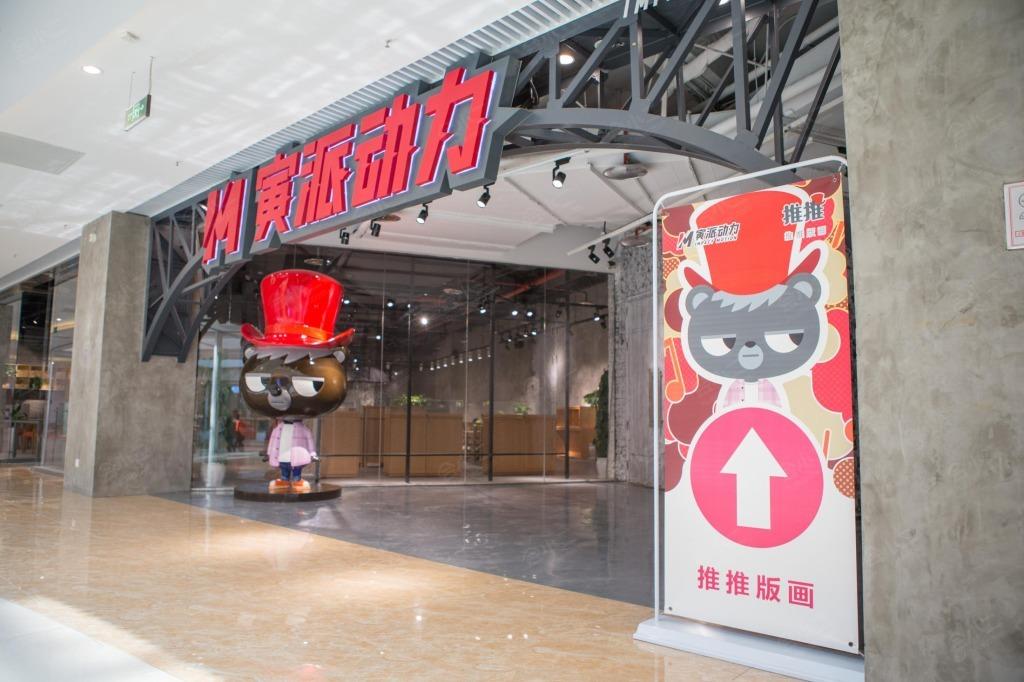 艺术中心 地址:重庆市九龙坡区袁家岗奥体路1号k-land小时代5楼,该